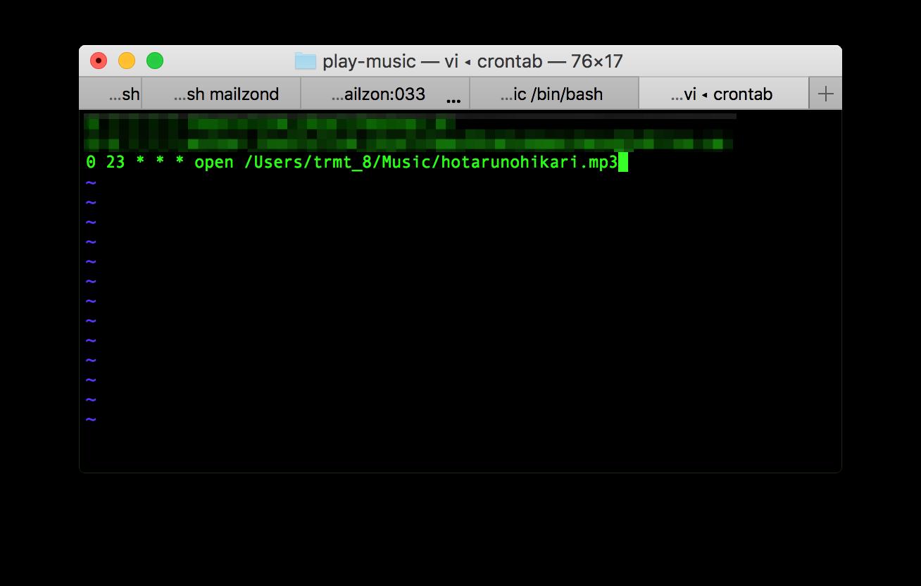 Macで決めた時間に蛍の光を流すプログラム?