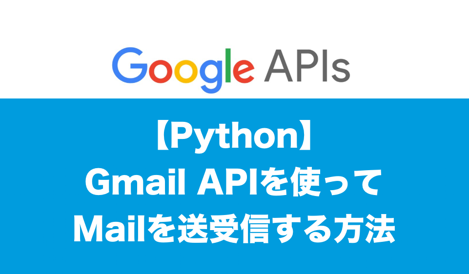 python3 gmail api