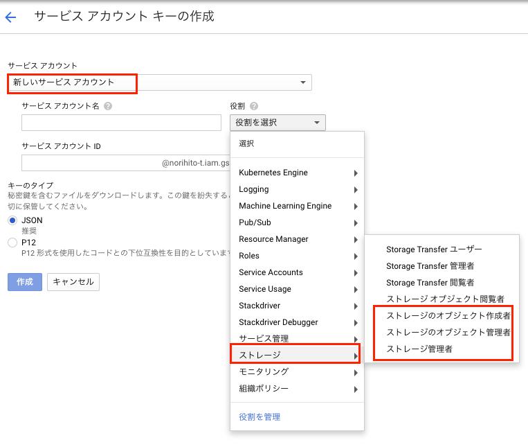 make-service-account-key