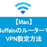 mac vpn setting Buffalo