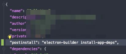 electron-builder install-app-deps