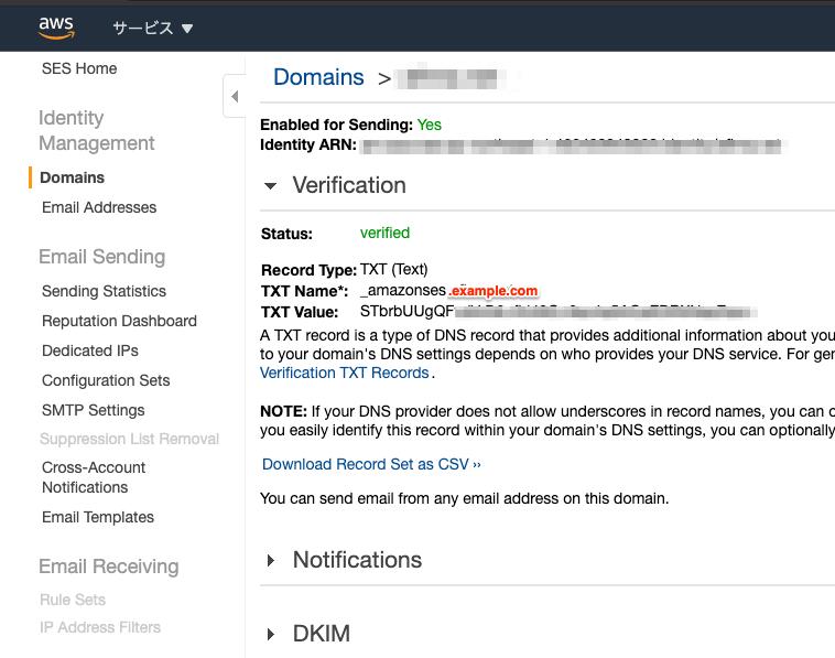 AmazonSES NameCheap setting